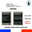 GENUINE BATTERY SAMSUNG B500BE NFC 1900mAH GALAXY S4 MINI DUOS PLUS LTE TD-LTE