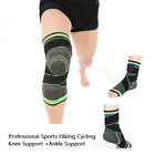 3D Weaving Pressurization Hiking Brace Sports Cycling Knee Ankle Support Pad Set