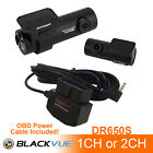 BlackVue DR650S 1CH or 2CH Dash Cam with OBD II Power Cable with 16 32 64 128 GB