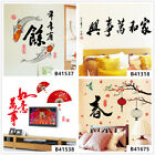 Chinese New Year Home Bedroom Decor Removable Wall Sticker Decal Decoration