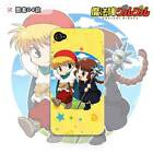 Magical Circle Guru Guru Kukuri Nike PC Phone Case Cover For iPhone 4 4s 5 6 7 8