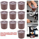 10Pcs Refillable Coffee Filter Reusable Filling Capsule For Illy Coffeemaker Hot