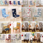 Dining Room Banquet Chair Cover Party Wedding Stretch Seat Cover Home Decor