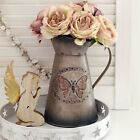 SHABBY VINTAGE CHIC METAL FLOWER JUG PITCHER BUTTERFLY COPPER,BRONZE,GREEN GIFT