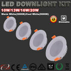 LED DOWNLIGHT KIT DIMMABLE 10W/13W/16W/20W WARM OR COOL WHITE 3 YRS WARRANTY