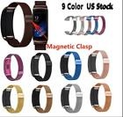 US Milanese Magnetic Loop Stainless Steel Band For Samsung Gear Fit 2 SM-R360 image