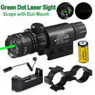 Tactical Green Laser Sight Rifle Dot Scope Switch Picatinny Rail Barrel Mounts