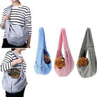 Внешний вид - Puppy Outdoor Travel Small Tote Dog Cat Hands Free Carrier Reversible Sling Bag