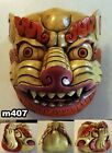 Wood Snow Lion Mask: Nepal Tibet Tibetan Buddha Buddhist foo dog temple guardian