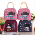 Cartoon Japan Girl Insulated Thermal Bento Lunch Box Carry Storage Bag Shan