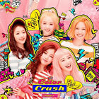 ELRIS COLOR CRUSH 2nd Mini Album CD 60p Photo Book Lyrics 4p Card Sticker SEALED