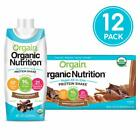 Organic Vegan Plant Based Nutritional Shake Smooth Chocolate 11 Ounce 12 Count