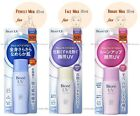 Kyпить BIORE UV Perfect Face Milk Sunscreen SPF50+ PA++++ (2019 MODEL) US Seller на еВаy.соm