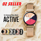 Samsung Galaxy Watch Active 2 Milanese Magnetic Stainless Steel Replacement Band