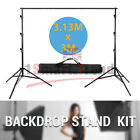 Volkwell-Studio Heavy-Duty Backdrop Screen Stand Background Support Stand KIT-UK <br/> 6 TYPE⭐Aluminum Alloy⭐NEWLY 2020⭐UPGRADED⭐STABILITY⭐HOT