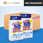 Multi-functional Auto Car Nano Washing Sponge Cleaning Block Foam Eraser White