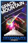 DISNEYLAND SPACE MOUNTAIN 1977 - COLLECTOR'S POSTER 4 SIZES!