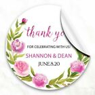 Personalized WEDDING FAVOR LABEL | THANK YOU STICKERS | Wedding Sticker Labels