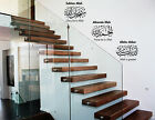Tasbih Islamic Wall Art Stickers Murals Decals Islamic Zikre Subhan Allah