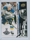 2019 UPPER DECK STANLEY CUP CHAMPIONS ST.LOUIS BLUES ALL NEW $1.5 USD on eBay