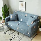 1 2 3 4 Seater Elastic Sofa Cover Slipcover Set Couch Stretch Arm Chair Loveseat