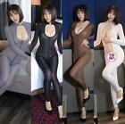 Body Stocking Open Zip Crotch Bodysuit Catsuit Jumpsuit Romper Zentai Catsuit