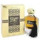 Joudath Al Oud Cologne By Nusuk Eau De Parfum Spray (Unisex) FOR MEN