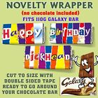 Rude Chocolate Bar Wrapper Novelty Joke Funny Gift Birthday FATHERS DAY CHRISTMA