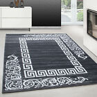 TEPPIUM Modern design rugs short pile Versace Optics Labirent Carpet  grey