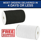 Kyпить 1/4 Inch Thin Elastic Band Trim for DIY Face Mask WHITE BLACK 6mm String Craft на еВаy.соm