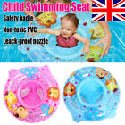 Baby Swimming Ring Inflatable Float Seat Toddler Kid Water Pool Swim Circle Toys