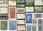 EXHIBITIONS 1900-1947 COVERS CARDS + LABELS SPECIAL POSTMARKS etc