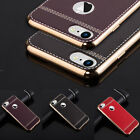 Phone Case For iPhone 6 7 Shockproof Soft TPU Rubber Silicone Bumper Cover UK