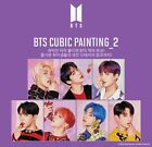 New DIY BTS Diamond Painting Ver.2 Kit Cubic Cross-stitch Crystal Rhinestone Set