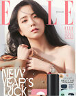 ELLE 2021 January Korea Magazine BLACKPINK JISOO Stray Kids IZONE WONYOUNG Photo