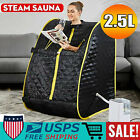 NEW Portable Home Steam Sauna Spa Full Body Sauna Tent Weight Loss Detox Therapy