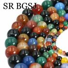 "Jewelry DIY Natural Round Mixed Agate Gemstone Beads Design Strand 15""4-14mm"
