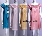 100% Silk Chemise Silk Nighties Silk Sleepwear #AS3427