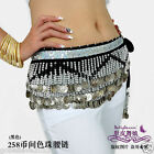 Brand New Belly Dance Hip Scarf Belt Silver Coins G10