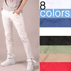 jsn0402white colored skinny jeans