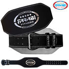 Farabi Weight Training Belt Gym Back Support Leather Strap Black Leather