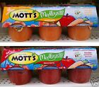 MOTT'S MEDLEYS FRUIT & VEGGIE SNACK NO SUGAR VEGETABLES MOTTS ~ PICK ONE
