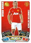Match Attax 2011/2012 Manchester United Base Cards