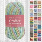 SIRDAR SNUGGLY BABY CROFTER DK KNITTING YARN - 50G - VARIOUS SHADE OPTIONS