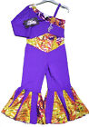 Dancing on Ice Dress Cat Suit Fancy Party Costume Strictly Dance Queen Disco NEW
