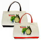 New* MY NEIGHBOR TOTORO Tote Bag Classic Optional Color