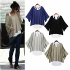 Ladies Loose Tops Batwing T-Shirt 2 in 1 Style Blouse Casual T-Shirt With Vest