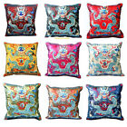 New1pair/2pcs Chinese Vintage Dragon Embroiderd Dragon Cushion Cover Pillow Case