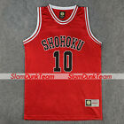 SLAM DUNK Shohoku No 1-15 Basketball Sakuragi Jersey Athletic Costume Cosplay