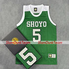 SLAM DUNK Cosplay Costume Shoyo School Basketball #5 Hanagata Replica Jersey GRN